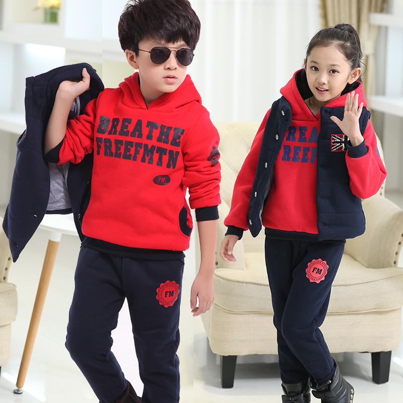 韩版童装秋冬装儿童男女孩套装2020新款学校服装中大童加厚三件套