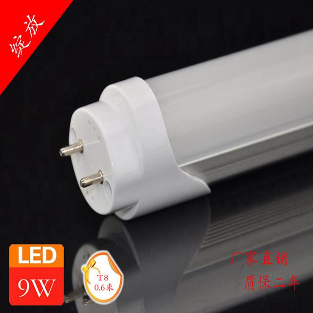 批发实惠0.6米LED日光灯 T8 9WLED灯 48珠2835铝制板led日光管