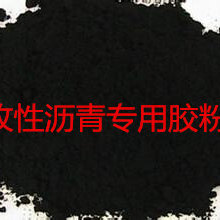 甘肃八步沙林场:发扬愚公精神