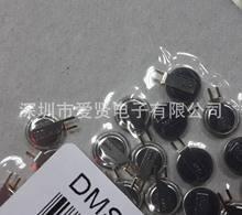 现货供应韩国KORCHIP(科其普)DMS3R3224R贴片法拉电容