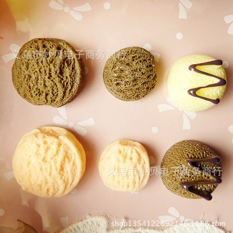 巧克力香草冰淇淋半球DIY手机壳美容材料 钥匙扣挂件吊坠树脂食玩
