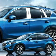 馬自達cx-5車窗飾條 車窗亮條車窗條車身飾條改裝專用汽車用品