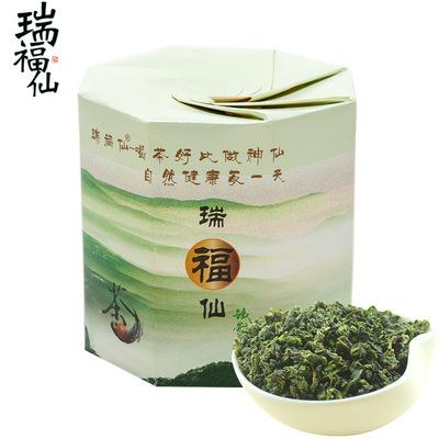 厂家直销清香型铁观音茶叶 安溪铁观音秋茶乌龙茶120g纸盒装批发
