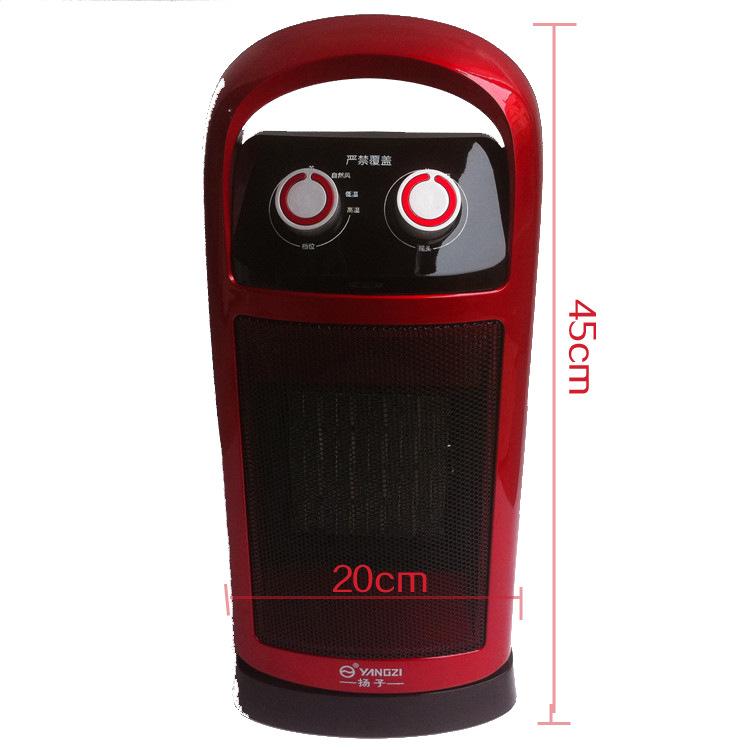 厂家批发扬子华美暖风机 暖气扇电暖器电热扇 家用立式取暖器