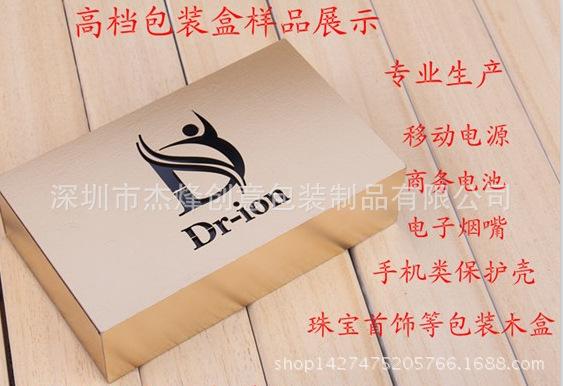 创意酒盒PVC木盒白酒包装盒 保健品包装木盒定做展示木质礼品盒