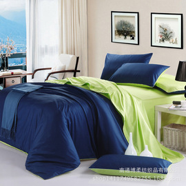 Group purchase of pure cotton, solid color, double-fight, all-cotton thickened bed hat, four-piece set of bedclothes, bedding, bedding