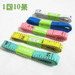 2148  (彩色) 优质缝纫尺 ~量体~缝纫~裁衣工具~皮尺