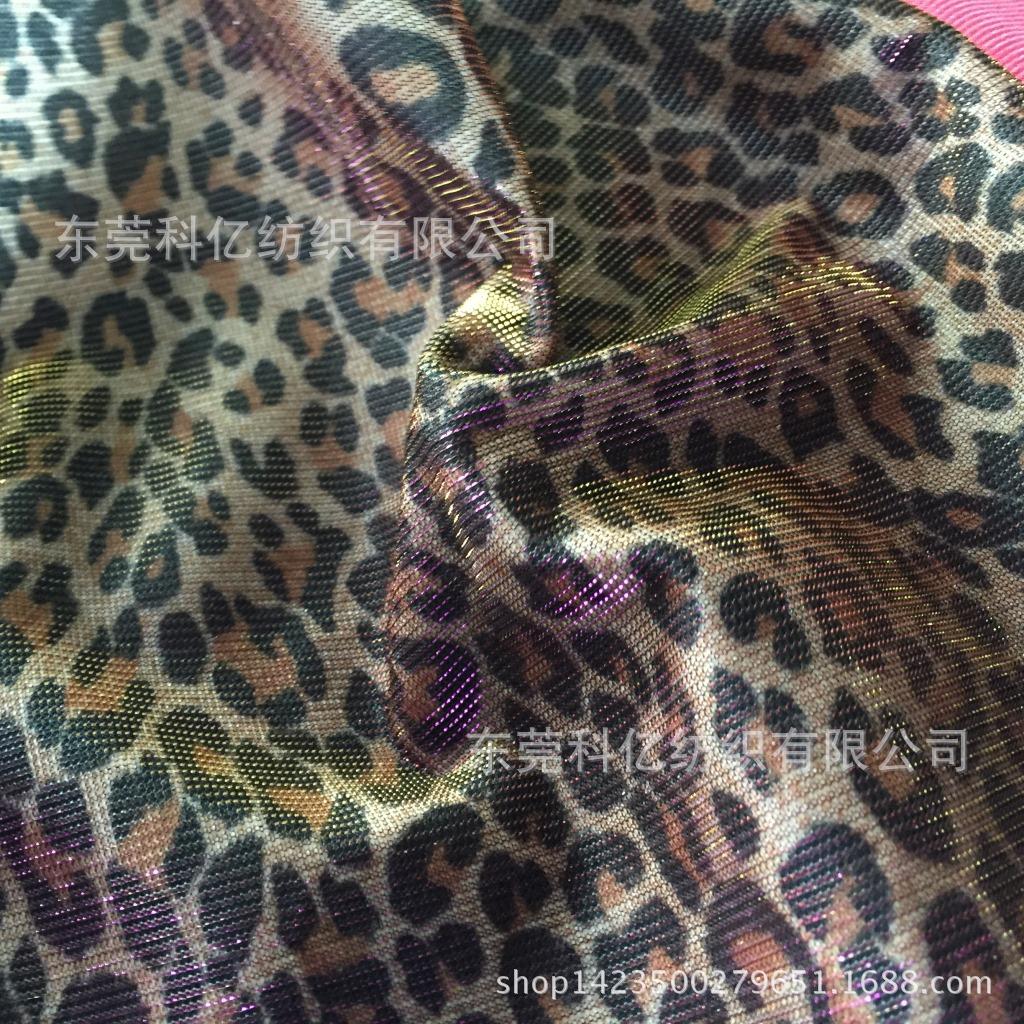 豹纹变色龙 闪光布 3D梦幻立体绒 2015新品 现货供应 价格优惠