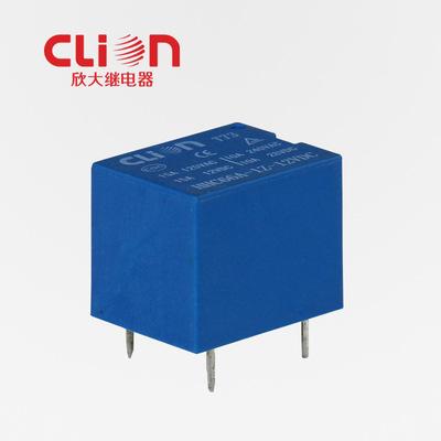 【欣大】继电器 小型继电器直流 HHC66A 1H/D 10A DC3-18V(T73)