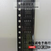 ON MC34063AL SOP-8  1.5A dc-dc电源IC 耐压40V 原装现货可直拍