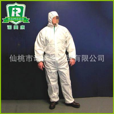 厂家出售 一次性无纺布防护服 化学连体防护服 一次性防尘工作服