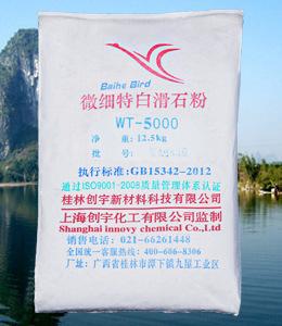 创宇白鹤牌WT-5000涂料级专用滑石粉工业级5000目改性微细滑石粉