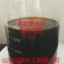 肥料增效劑生產廠家 直銷堿性鋅肥 多肽堿性螯合鋅復合肥專用
