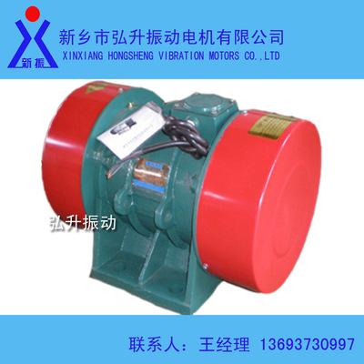 供应弘升ZW-40-6振动电机(图),振动源振动电机,振动电机