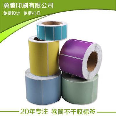 不干胶标签定做 卷装染色条码纸 热敏标签纸 不干胶条码纸