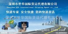 中国空运到韩国每千克多少钱 国际航空公司特价