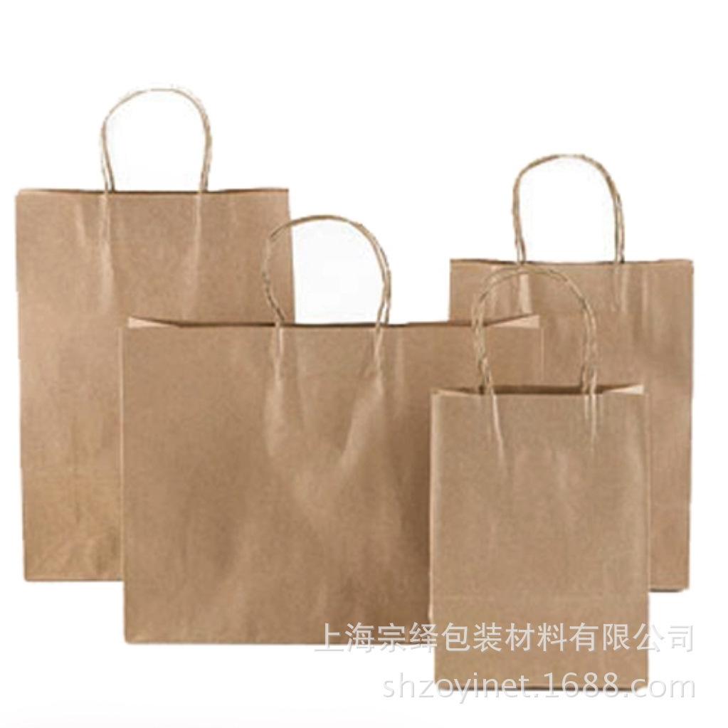 厂家定制 手提包装纸袋 礼品手提牛皮纸纸袋 出口食品便利袋