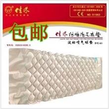 佳禾A01球形防褥疮垫 波动型防褥疮气床垫气垫床医用气垫床充气垫