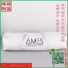 北京 上海 天津 帆布袋工廠專業生產各種帆布袋帆布包