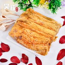 現烤長鱈魚片烤魚片 海味休閑即食零食海鮮產品 小吃魚干山東特產