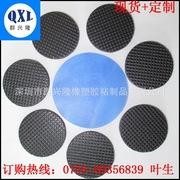 透明黑白色硅胶脚垫 防撞硅胶胶垫 3M自粘防滑脚垫 硅橡胶垫圈