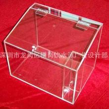 廠家定制超市米面盒有機玻璃透明五谷雜糧盒子亞克力糧食盒