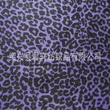 《厂家批发》斜纹布 印花斜纹布 豹纹布 印花豹纹 质量保证