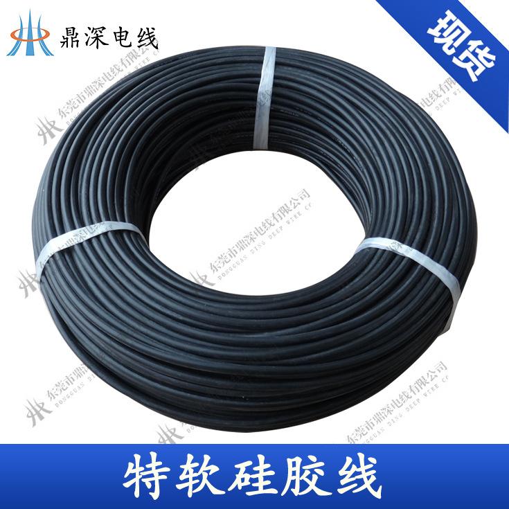 特软硅胶线 (2)