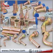 供应无锡沈阳D型液压油管接头 高压胶管接头 扣压式胶管接头