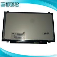 出售原包LG品牌 LCD 液晶屏 LP156WH4-TLR1