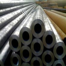 無縫鋼管 大口徑無縫鋼管 Q345D無縫鋼管天津總代理