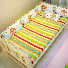 特价儿童床床围 婴儿床上用品 护栏床配套床帏 厂家可定制加工