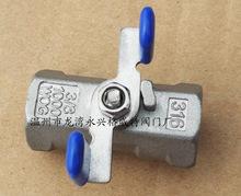Q11F不銹鋼316材質內螺紋碟形小閥門 絲扣蝴蝶手柄迷你球閥