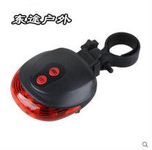 自行车激光尾灯  5LED平行线激光镭射尾灯 山地车安全警示灯 批发
