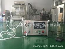 定量灌装机小型香水精油灌装机半自动灌装机农药液体灌装机