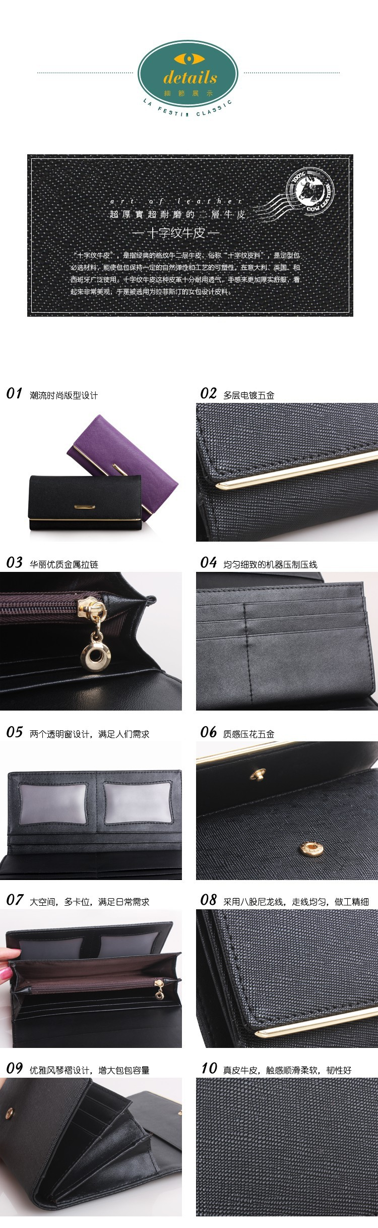 leather ladies trifold wallets bulk