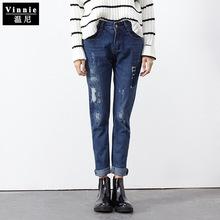 Quần Jeans nữ thời trang, kiểu dáng mèo cào, phong cách hiện đại