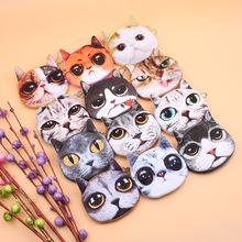 可爱卡通小猫系列喵星人零钱包钥匙包  零钱包批发礼物 厂家供应