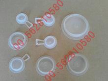批发 液压阀塑料油塞 油孔盖 螺纹油堵头 塑料螺纹堵头 油口盖子