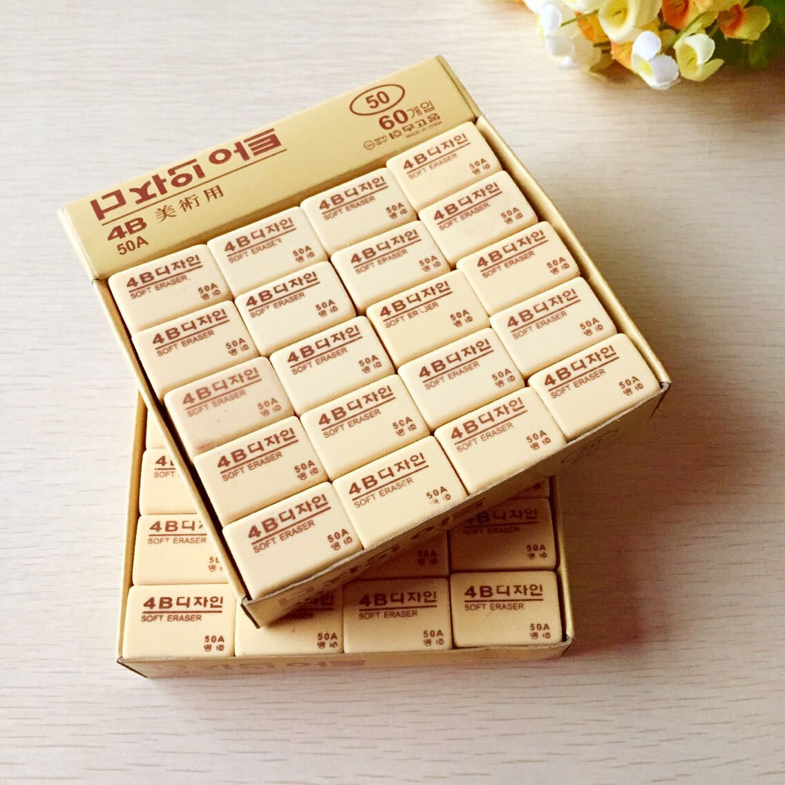 特价 韩国儿童文具用品创意学生4B橡皮擦50A儿童小橡皮橡皮檫批发