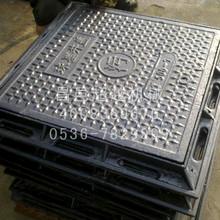 球墨铸铁方井盖 污水球墨井盖 重型抗压电力检查复合井盖 可定制