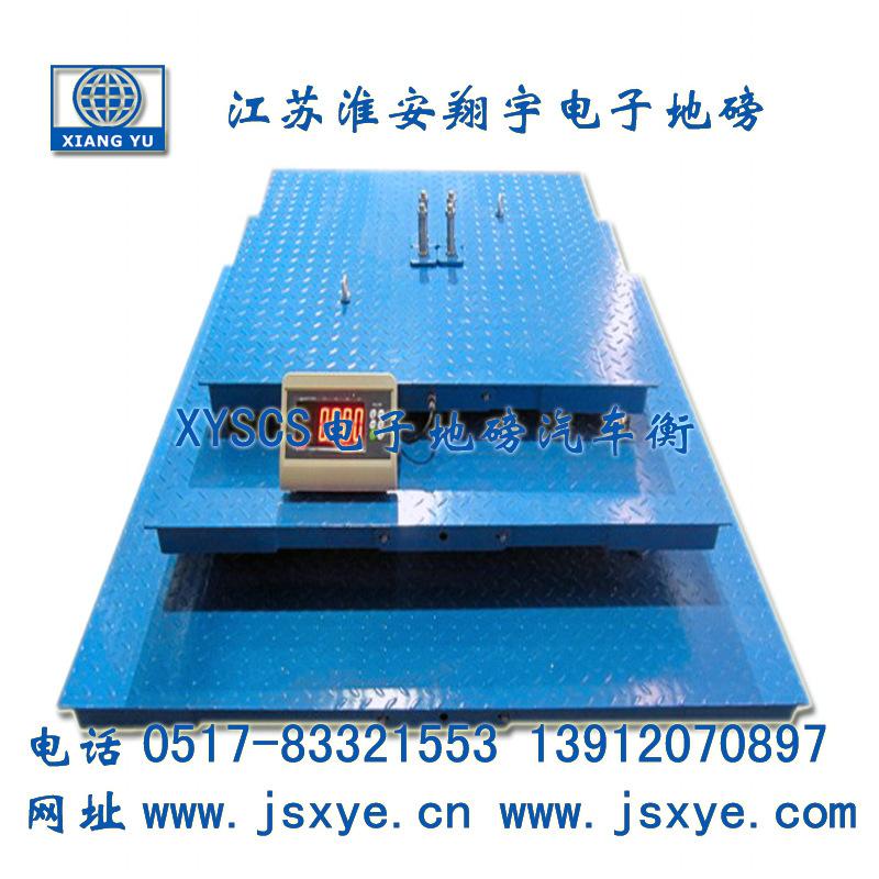 XYTS-SCS電子地磅汽車衡