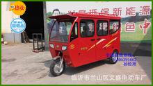客運文盛全封閉載客供應載客電動三輪車配件