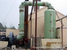 專業設計生產 氨氮吹脫塔 氨氣吹脫塔 污水處理環保設備