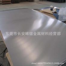 厂家批发TA13钛合金 TA13航天钛板 TA13钛合金板材 厚度0.5-90mm