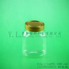 廠家供應PET透明扁瓶 600ml旋口蜂蜜瓶 休閑食品瓶 干貨堅果瓶