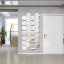 工廠亞克力鏡面立體墻貼客廳玄關過道樓梯個性裝飾鏡子貼六邊形角