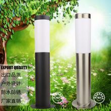 不锈钢草坪灯-户外草坪灯-公园草坪灯--低价批发不锈钢草坪灯