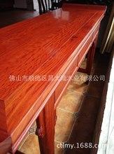 大量供应名贵红木家具用料红檀香/香脂木豆方材原材 进口木材