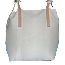 免运费︱江西赣州二手吨袋废旧太空包【萍乡桥梁预压吨袋】